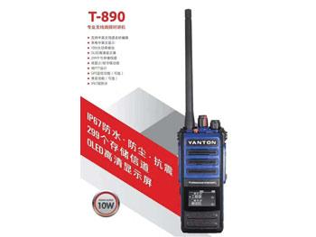 T-890